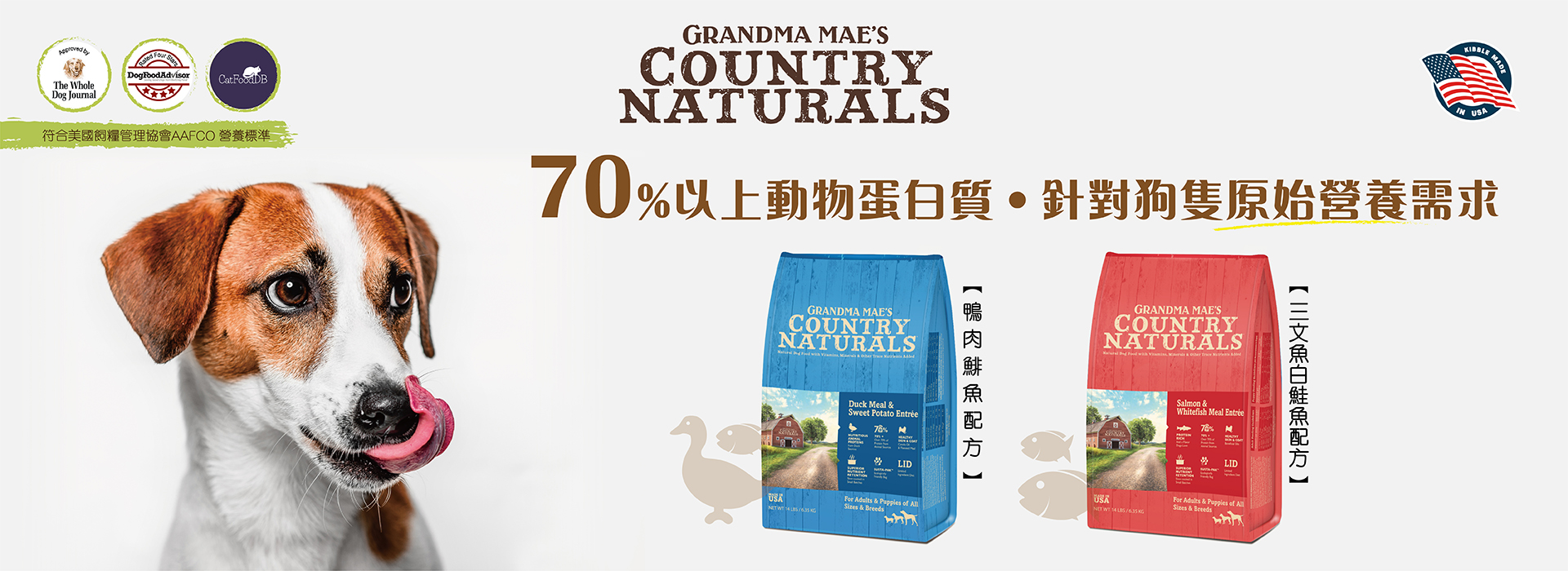 CN NEW dog dry food